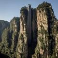 Kína megépítette a világ legnagyobb kültéri liftjét