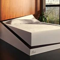Az ágy, ami sok kapcsolatot megmenthet