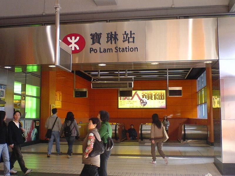 hongkongi_metro.JPG