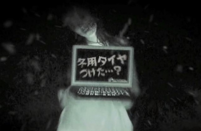 japán tévéreklám autó tél horror.jpg
