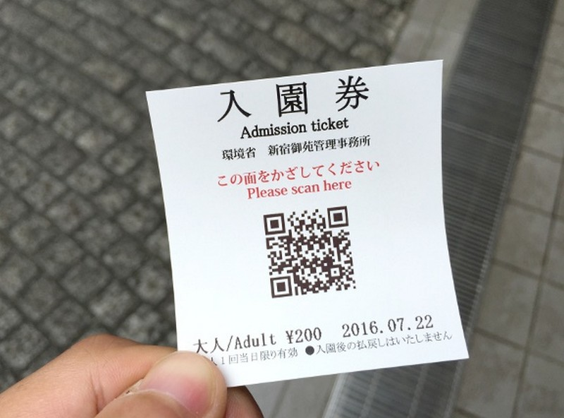 japan_belepojegy.jpg