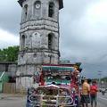 Érdekes adatok a Fülöp-szigetekről