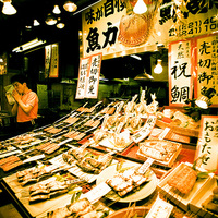 Minden út Kiotóba vezet