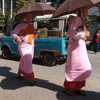 Mianmar eleje