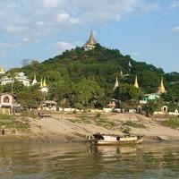 Hogyan karácsonyozzunk, és hogyan ne szilveszterezzünk és ünnepeljünk születésnapot Mianmarban