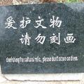 Beszélni kicsit kínai