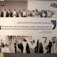 Dubaj – mítosz és valóság