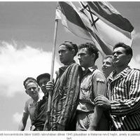 Az izraeli állam története