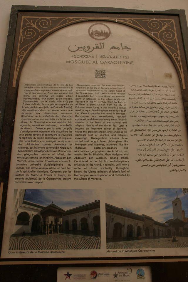 Fezben jött létre a világ legrégibb mai napig működő egyeteme a 9. sz-ban, ahol a mi Szt. István királyunknak a Szent Koronát adományozó II. Szilveszter pápa is tanult a Karavijin egyetemen.