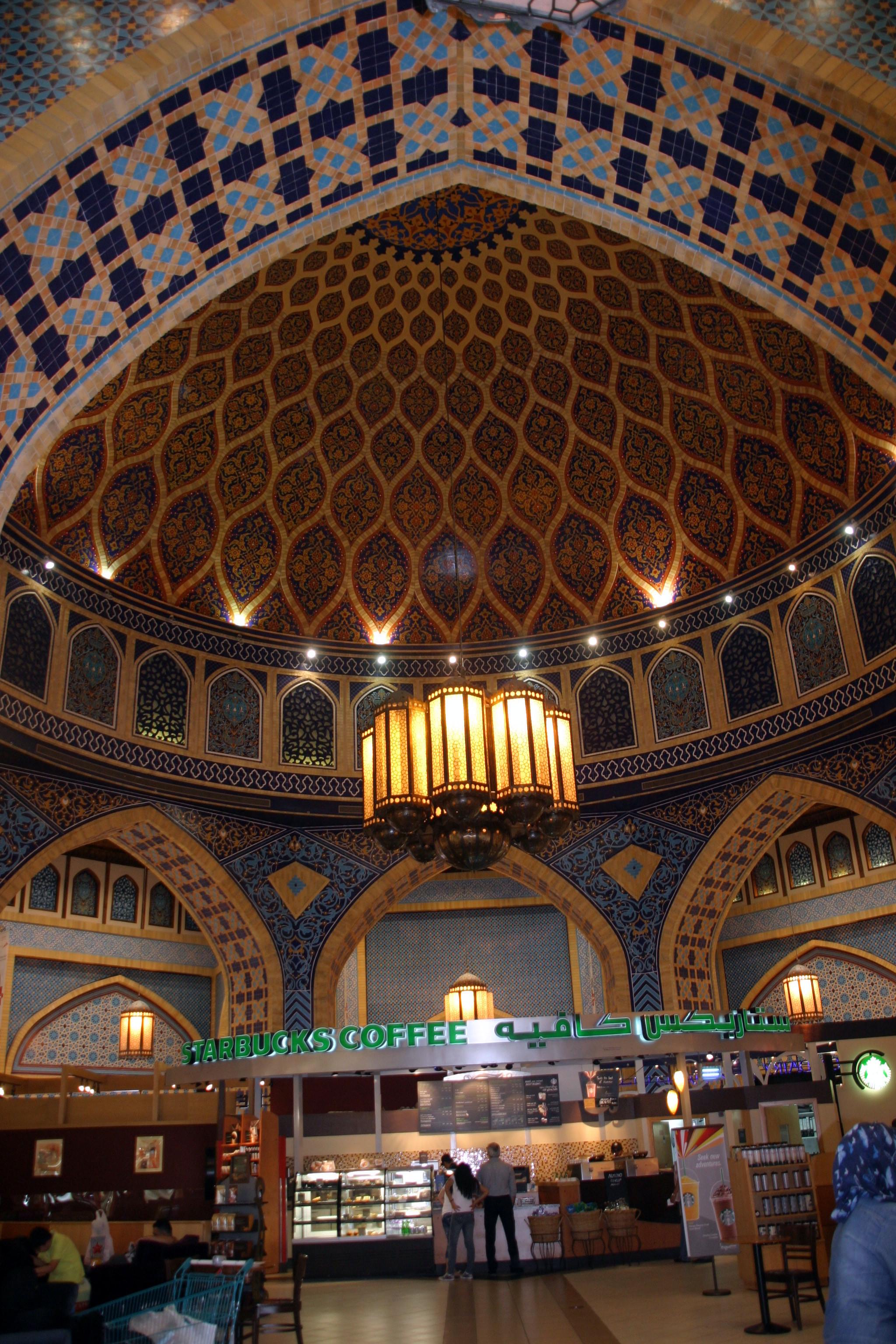 perzsa stílus, Ibn Battuta Mall