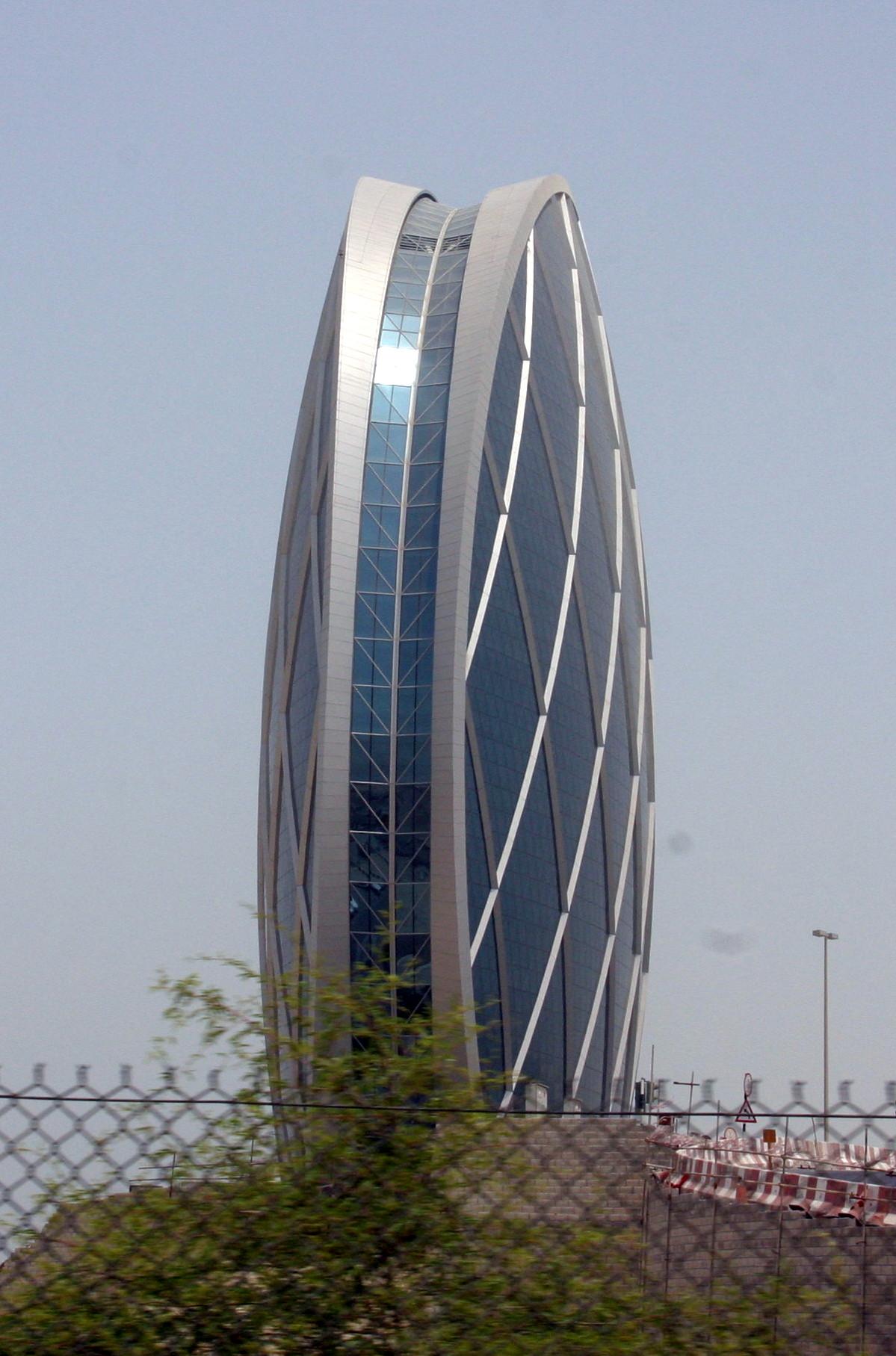 Abu Dhabi felhőkarcolók