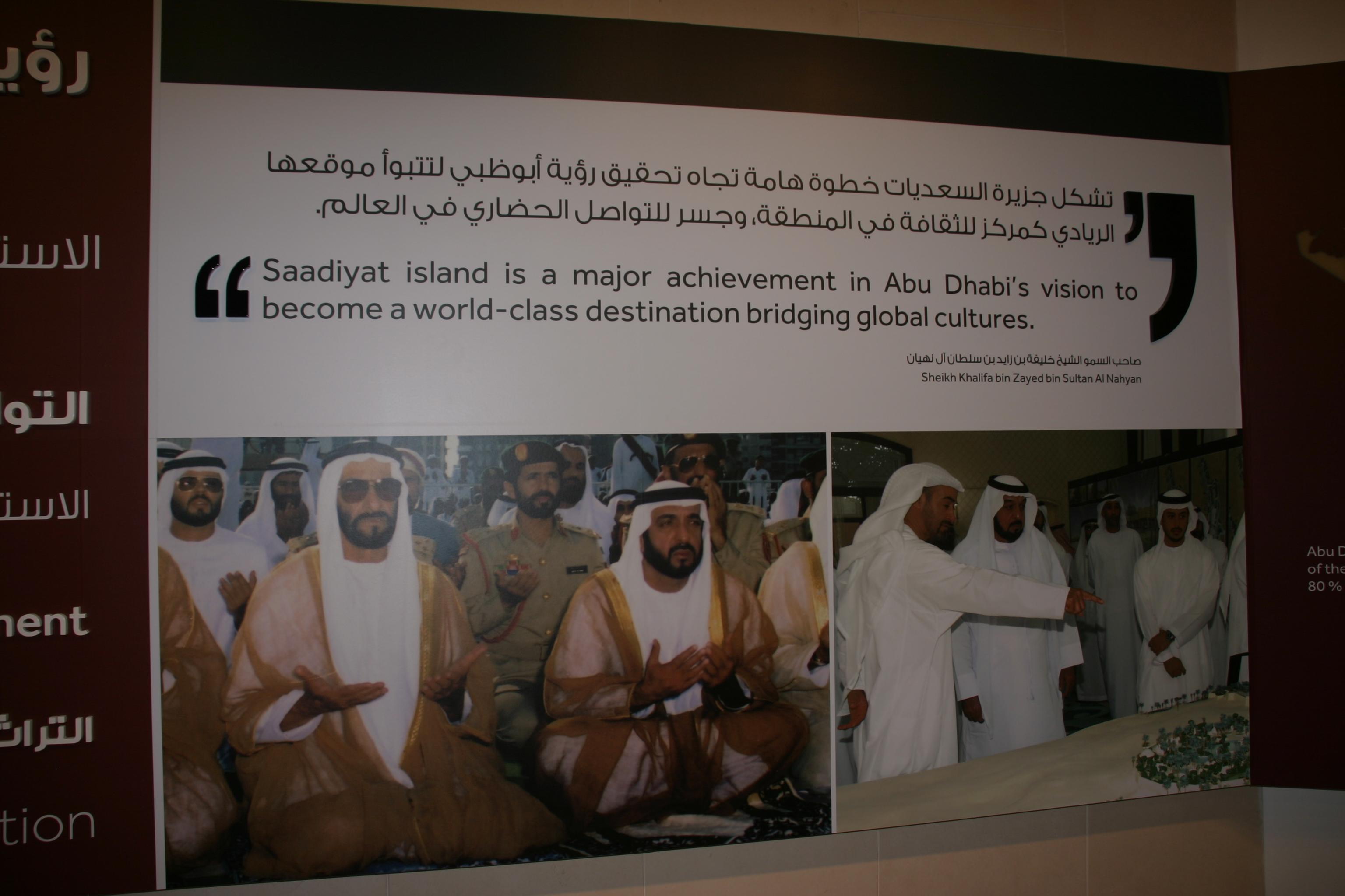 Abu Dhabi a Saadiyat-szigeten építi fel azt a víziót, hogy a világ kultúrái közti hidat töltse be