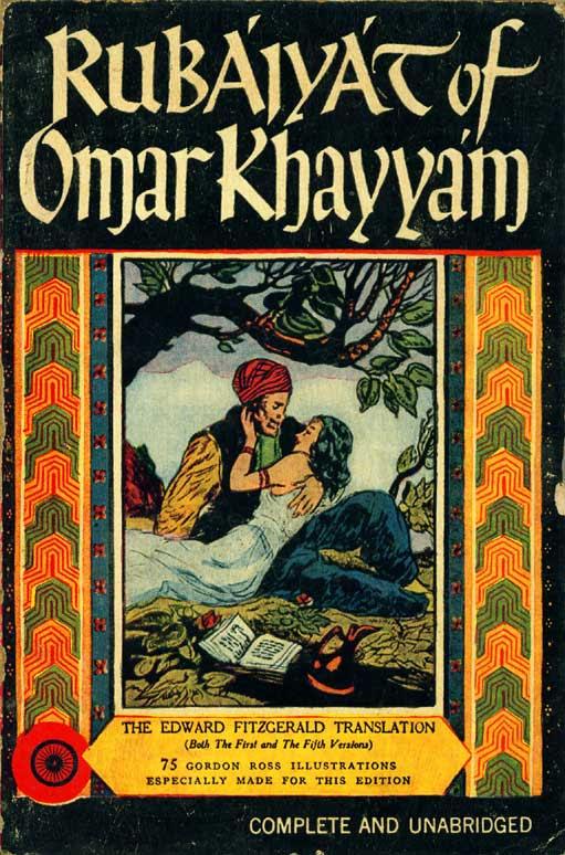 Omar Khayyam 4 soros verseinek (rubai-ok) fordítása Fitzgerald által
