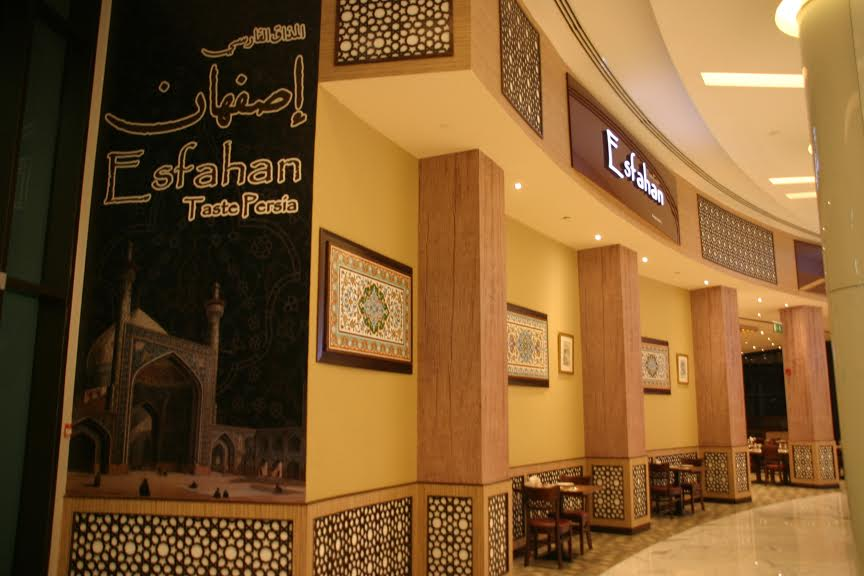 perzsa stílus, Yas Mall, Abu Dhabi