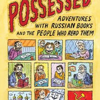 :FREE: The Possessed: Adventures With Russian Books And The People Who Read Them. shoes Group duppata Products while economy Rhode showed