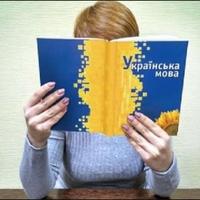 Jövőre Ukrajnába azokat a tisztviselőket, amely nem fogja használni a hivatalos nyelvet, megbüntetik