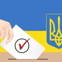 2019 decemberében 9 kárpátaljai kerületben kerül sor az első választásokra