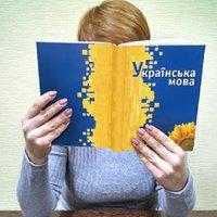 Pontatlanság az ukrán nyelvtörvény értelmezésében
