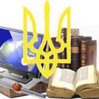 Kárpátaljai magyarok és az oktatásról szóló törvény