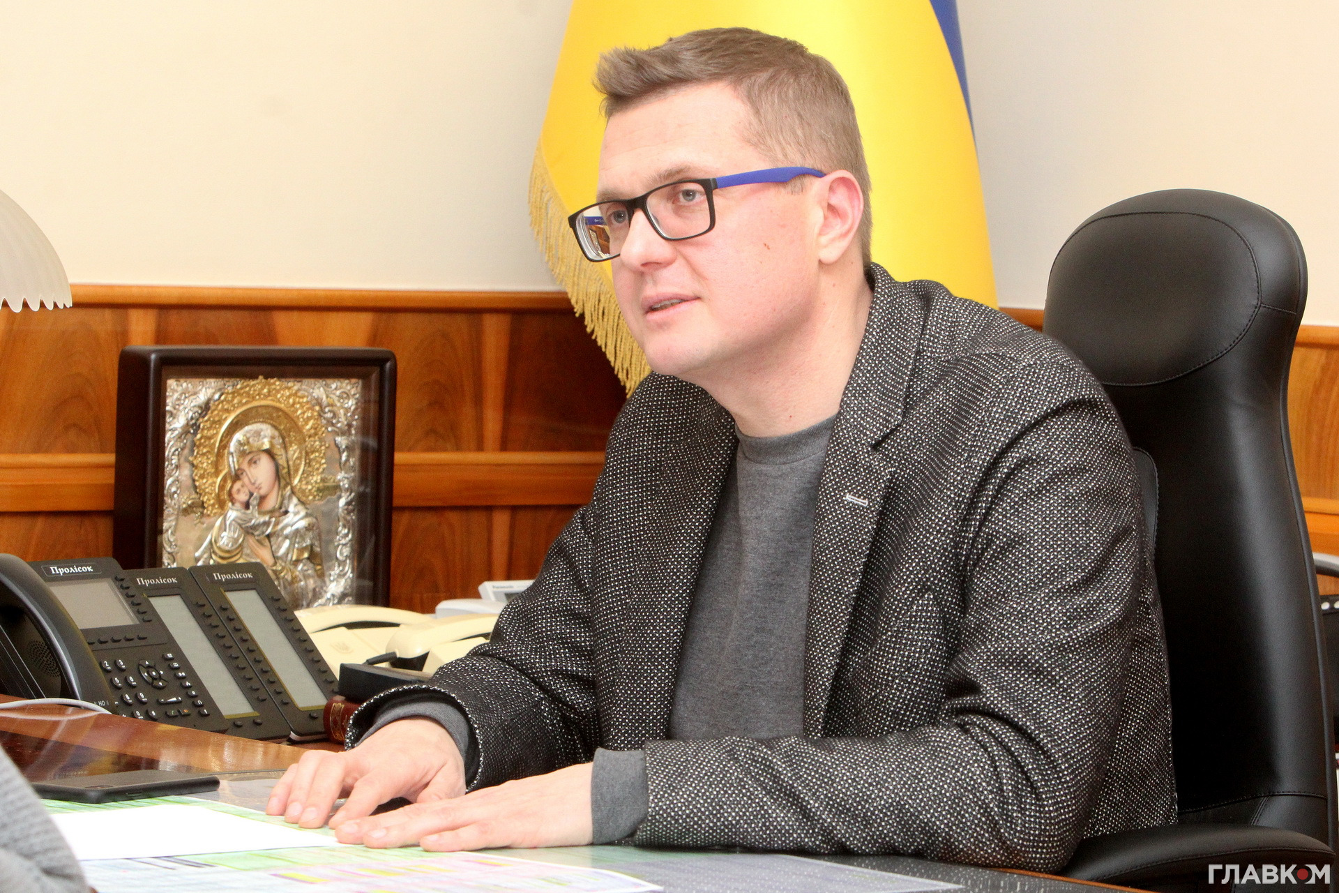 bakanov_sbu.jpg