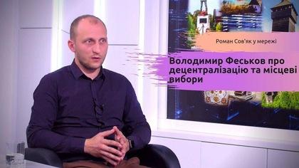 decentralizaciya_v_dejstvii_5_glavnyh_voprosov_po_otg_na_zakarpat_e_preview_medium.jpg
