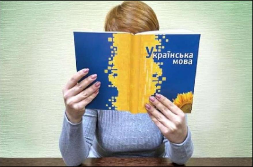 ukran-nyelv4.jpg