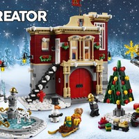 10263 - Winter Village Fire Station