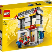 40305 LEGO Brand Store