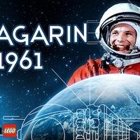 Gagarin 50