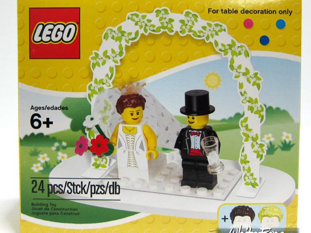 Lego - Esküvői pár