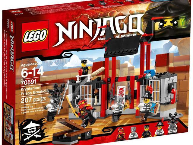 LEGO Ninjago Szökés a Kriptárium börtönből (70591) bemutató