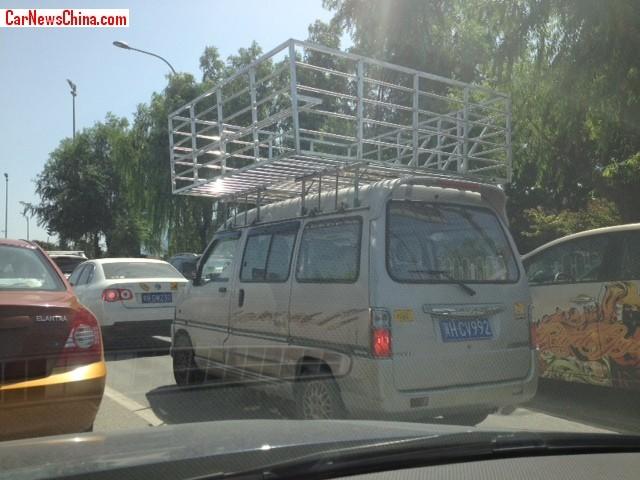minivan-space-china-1.jpg