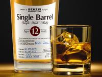 Az első magyar whisky