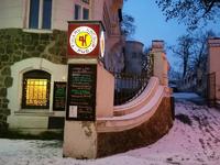 Toulavy Kocour Pub