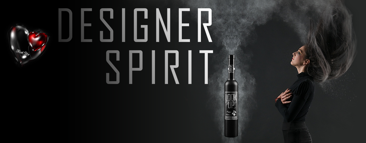 designer_spirit.png