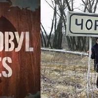 Csernobil és az idegesítő tinifilmek