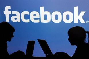 Facebook-para