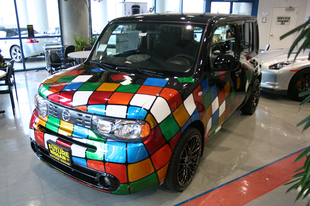 Rubik -kocsik