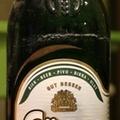 Gösser Alkoholfreies Naturbier