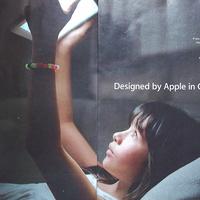 Én még sohasem láttam az Apple-t ennyit beszélni