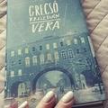 Grecsó Krisztián:Vera