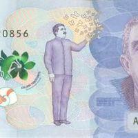 Pénzre nyomták García Márquezt