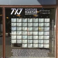 A férfi, aki végtelenségig lapozta a füzeteket - 7x7 kortárs magyar jegyzetfüzet