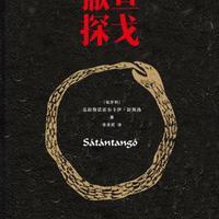 A Sátántangó lett az év könyve Kínában