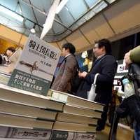 Japánban megindult a roham Murakami új regényéért
