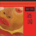 Át lehet ültetni a kínai irodalmat bármilyen latin betűs nyelvre?