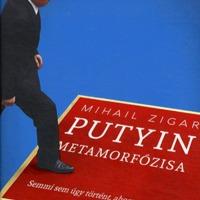 Putyin első metamorfózisa (részlet)