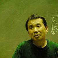 Murakami imád vasalni