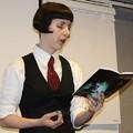 Karin Tidbeck: Szeretek olyan világokat teremteni, amikben újabb világok születnek