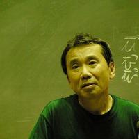 Kérdezz BÁRMIT Murakamitól!